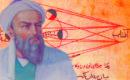 Al Biruni, le savant musulman qui a découvert l'Amérique ?