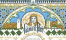 Fatima Al Fihriya : une femme à l'origine de la plus ancienne université du monde